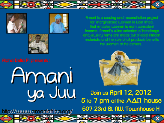 Amani Trunk Show at George Washington University - April 12th